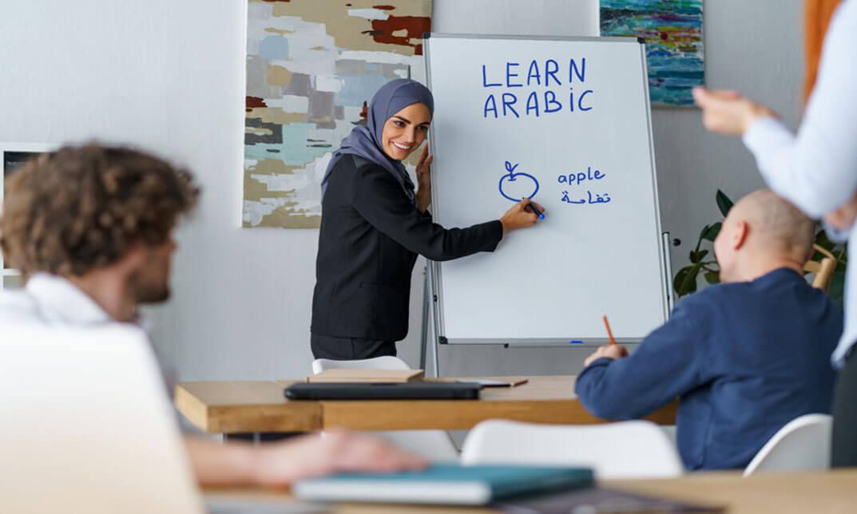 Arabic Language Masterclass
